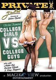 Private Gold 113: College Girls vs College Guys (2011)